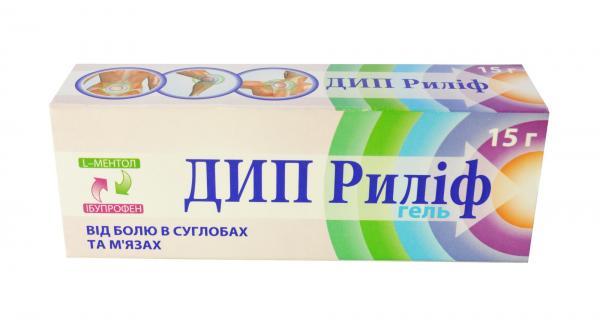 Дип Рилиф 15 г гель