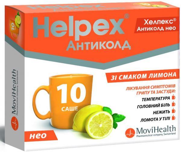Хелпекс Антиколд Нео 4 г №10 лимон порошок для орального раствора