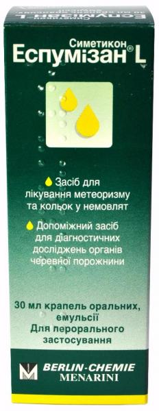 Эспумизан Л 40 мг/мл 30 мл эмульсия