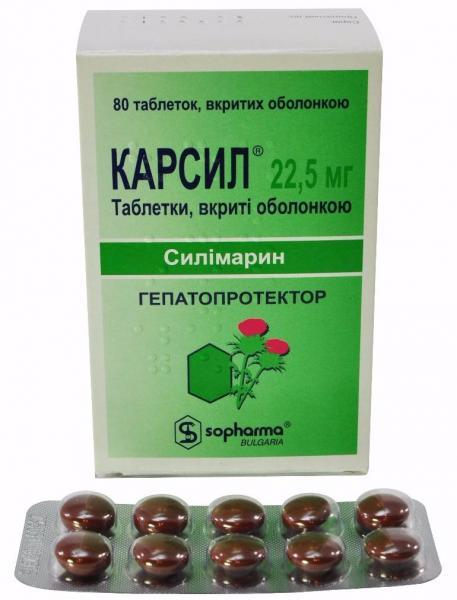 Карсил 22.5 мг №80 таблетки