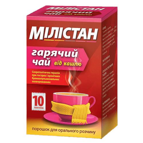 Милистан горячий чай от кашля 6 г №10