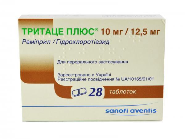 Тритаце плюс 10 мг/12.5 мг N28 таблетки