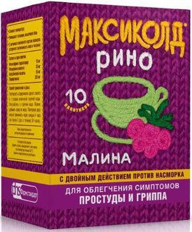 Максиколд 5 г №5 малина порошок для орального раствора
