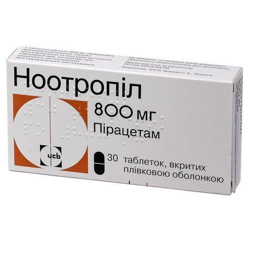 Ноотропил 800 мг №30 таблетки