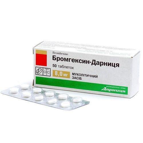 Бромгексин-Дарница №50 таблетки