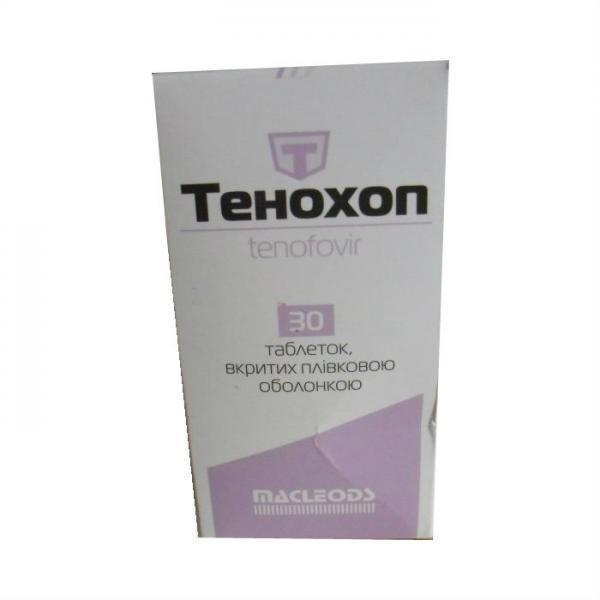 Тенохоп 300 мг №30 таблетки