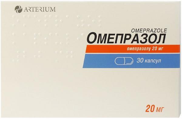 Омепразол 20 мг N30 капсулы