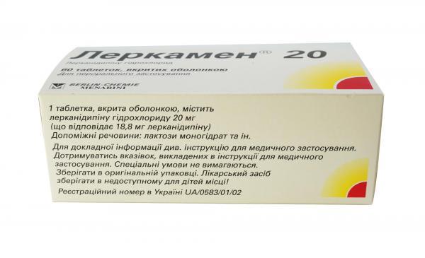 Леркамен 20 мг N60 таблетки