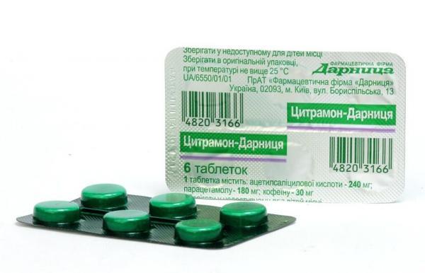Цитрамон-Дарница №6 таблетки