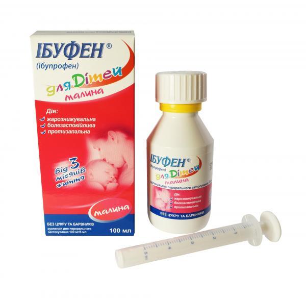 Ибуфен суспензия 100 мг/5 мл 100 мл Малина