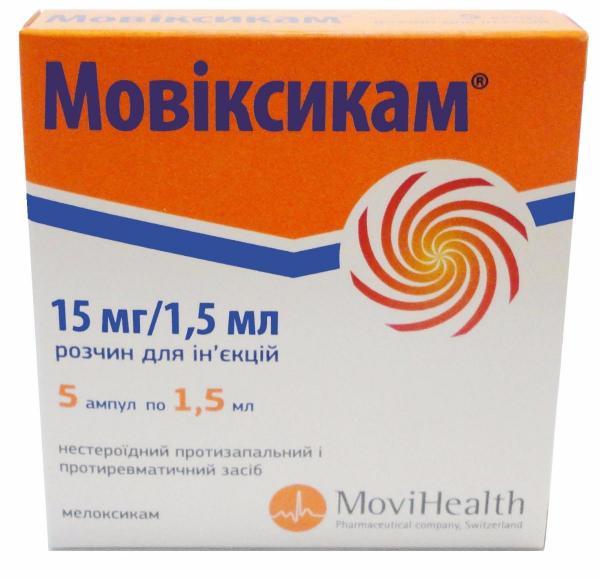 Мовиксикам 15 мг/1,5 мл № 5 раствор для инъекций