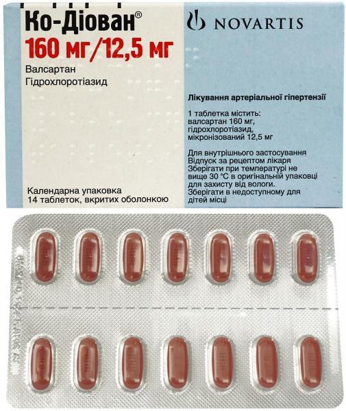 Ко-Диован 160/12.5 №14 таблетки