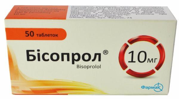 Бисопрол 10мг №50 таблетки