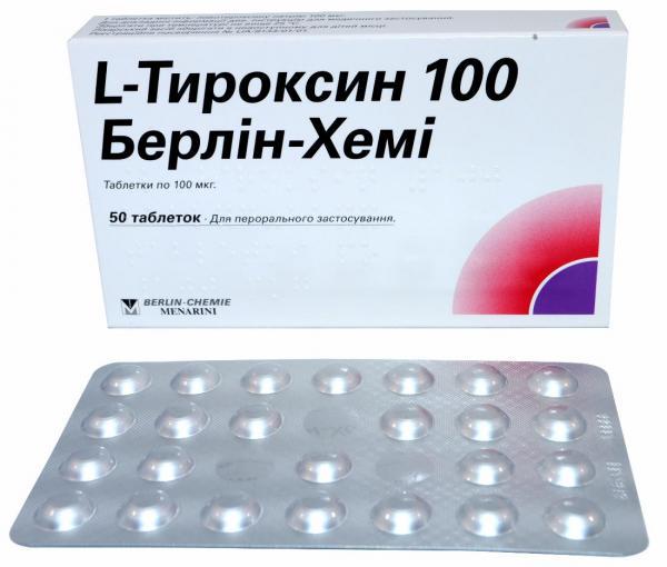 L-Тироксин 100 мкг №50 таблетки