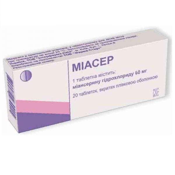 Миасер 60 мг N20 таблетки
