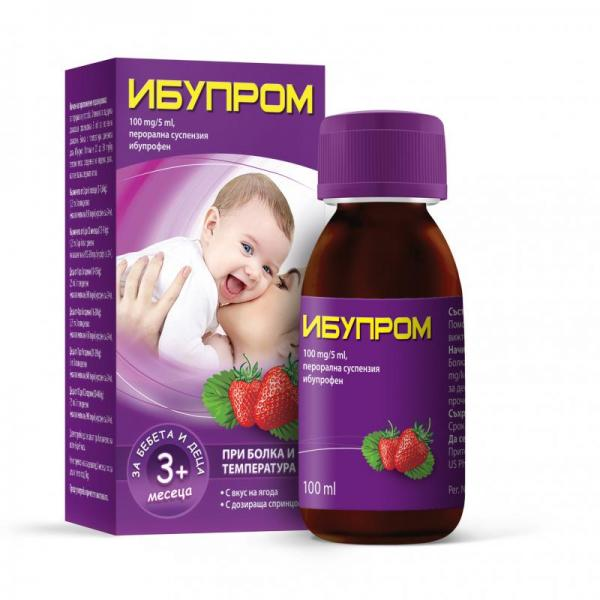 Ибупром для детей 100 мг/5 мл 100 мл суспензия оральная