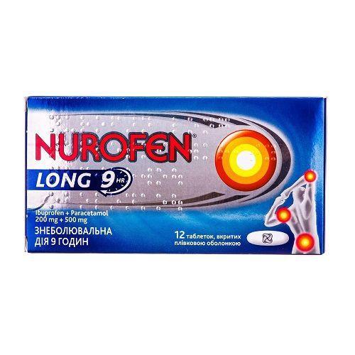 Нурофен Лонг №12 таблетки