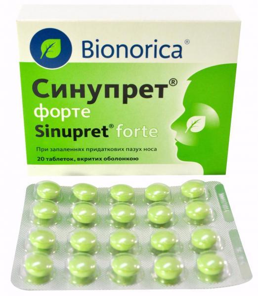 Синупрет форте №20 таблетки
