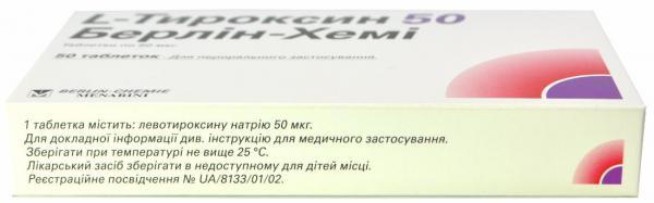 L-Тироксин 50 мкг №50 таблетки - Берлін Хемі АГ, Німеччина