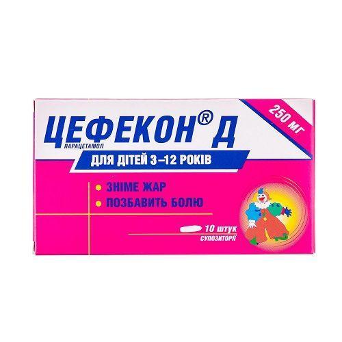 Цефекон Д для детей 0,25 г N10 свечи