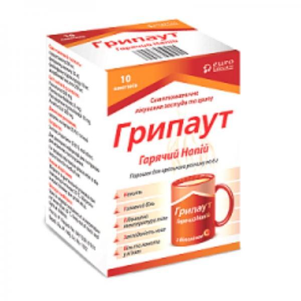 Грипаут пакетик 6г N10 горячий напиток порционный для орального раствора