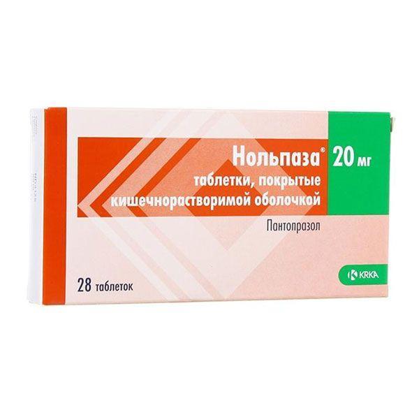 Нольпаза 20 мг №28 таблетки