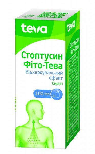 Стоптуссин-Тева 100 мл сироп