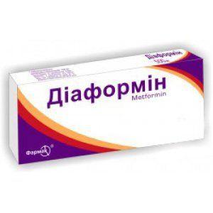 Диаформин 850 мг N30 таблетки