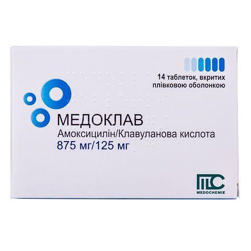 Медоклав 875 мг/125 мг N14 таблетки