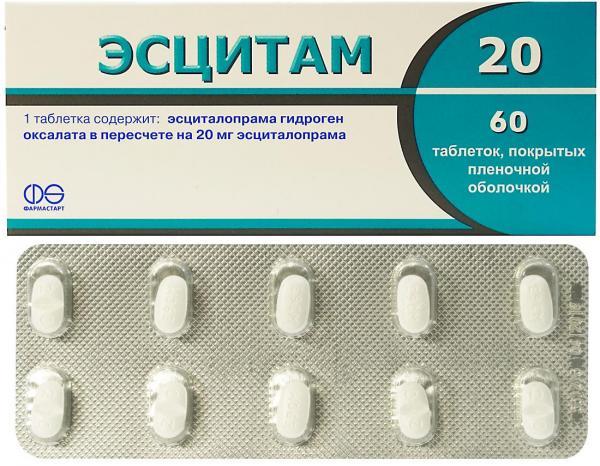 Эсцитам 20 мг №60 таблетки