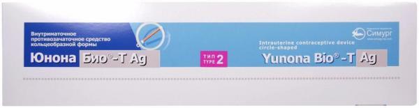 Юнона Био-Т Ag тип 2 кольцо внутриматочная спираль