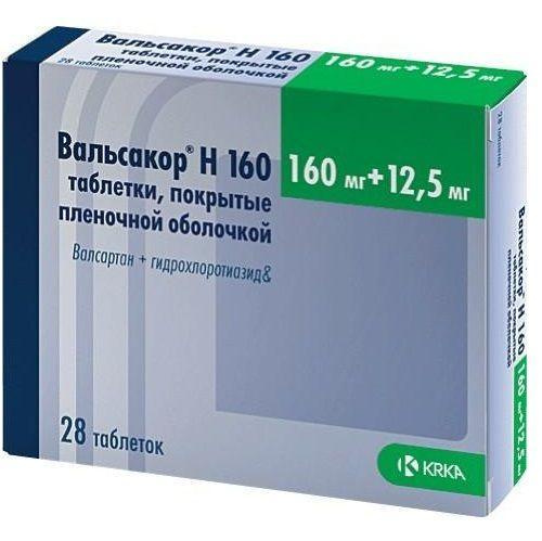 Вальсакор Н 160 мг+12.5 мг №28 таблетки