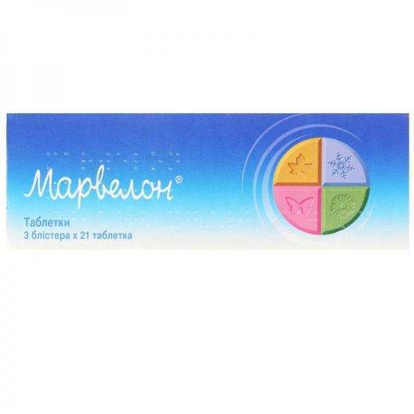 Марвелон №63 таблетки