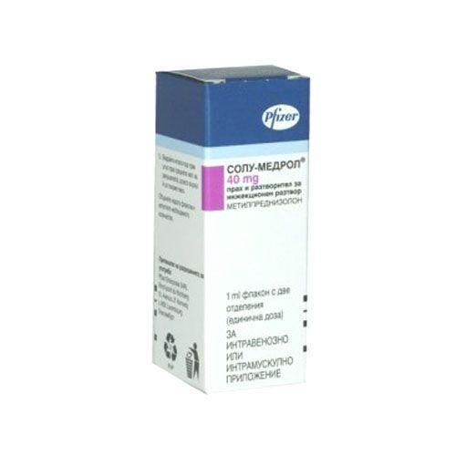 Солу-медрол 40 мг 1 мл порошок