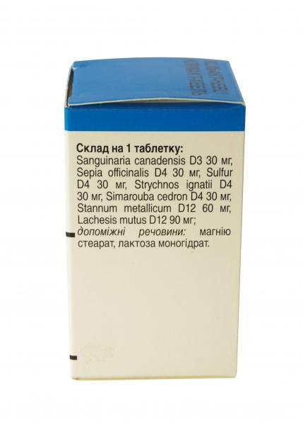 Климакт-Хеель N50 таблетки