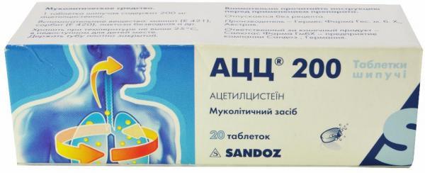 АЦЦ 200 №20 таблетки