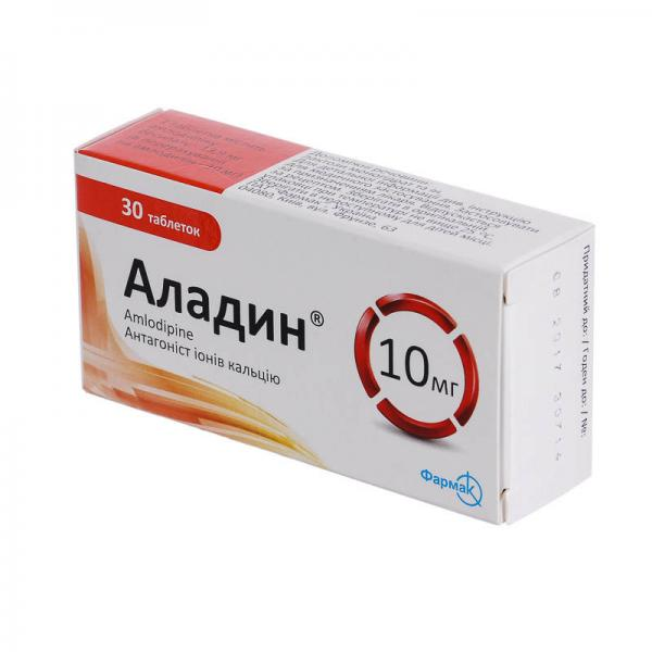 Аладин-Фармак 10 мг N30 таблетки
