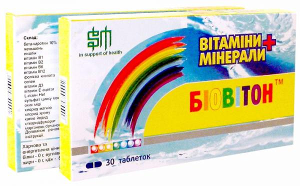Биовитон №30 таблетки