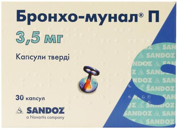 Бронхо-мунал П  3.5 мг №30 капсулы