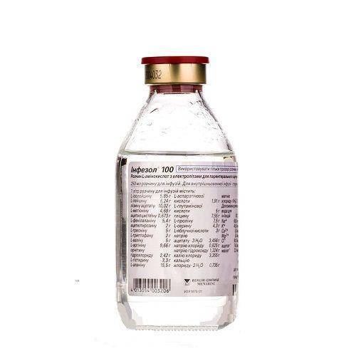 Инфезол-100 250 мл №10 раствор для инфузий