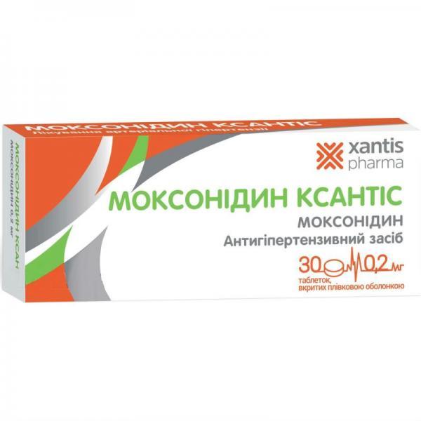 Моксонидин ксантис 0,2 мг №30 таблетки