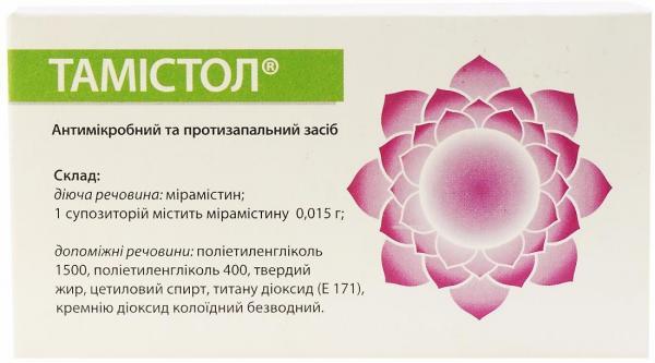 Тамистол 0.015 г №5 свечи