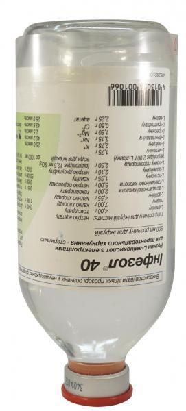 Инфезол-40 500 мл №10 раствор для инфузий