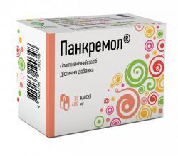 Панкремол 400 мг №30 капсулы