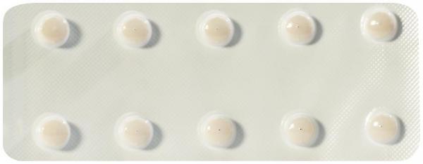 Этрузил 2.5 мг №30 таблетки