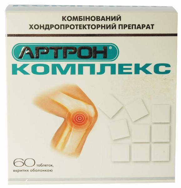 Артрон Комплекс N60 таблетки