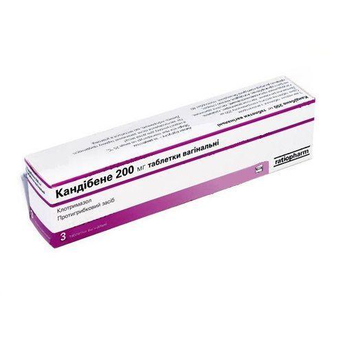 Клотримазол Тева 200 мг №3 таблетки вагинальные