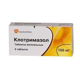 Клотримазол 100 мг N6 таблетки вагинальные