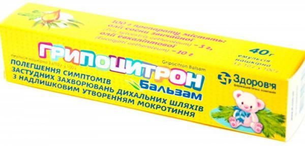 Гриппоцитрон бальзам 3г/10г 40г эмульсия наружная