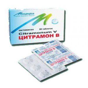 Цитрамон В №6 таблетки